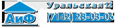 ТОО «АиФ»